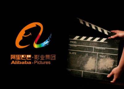 华谊兄弟与阿里影业达成战略合作,拟借款7亿元五年还清