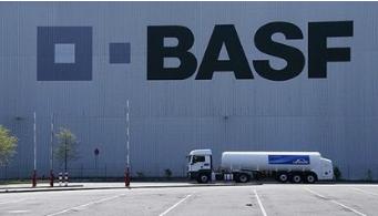 巴斯夫启动虚拟设计和施工资源中心 为专业人员提供更多服务
