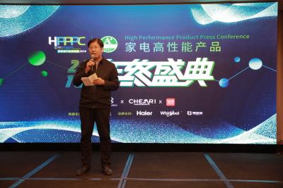 A+优势性能产品见证中国高端家电市场巨大变化