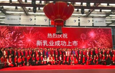 """新希望乳业挂牌上市 非传统乳企创造""""芯鲜未来"""""""