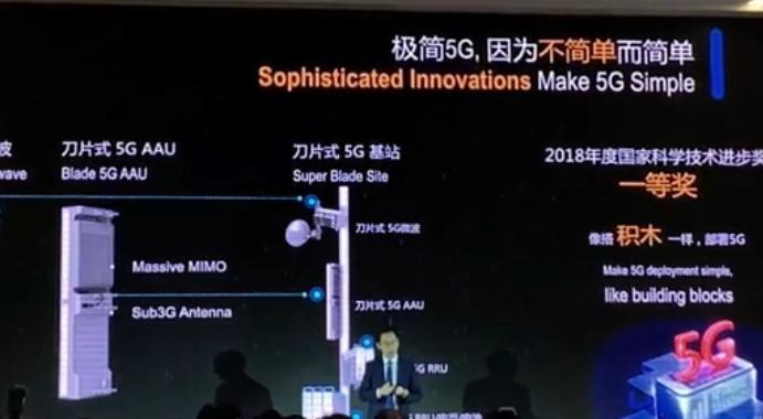 实力不允许低调!华为发布业界首款5G基站芯片天罡