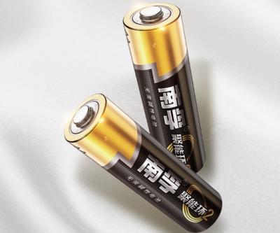 南孚电池推出聚能环2代 电量多25%