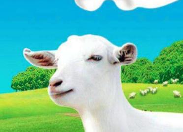 金牛乳业投建二期羊奶深加工项目 陕西打造千亿羊奶产业