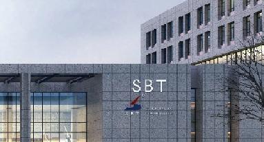 苏博特变更募集资金用途 支付混凝土外加剂项目