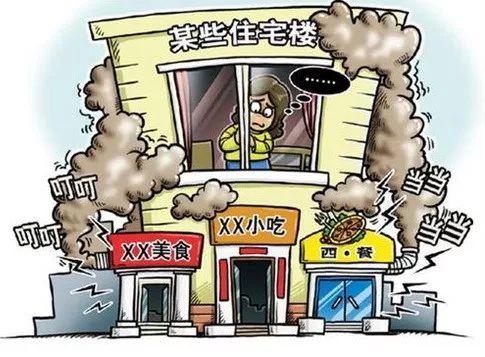 北京市印发餐饮业大气污染防治专项实施方案