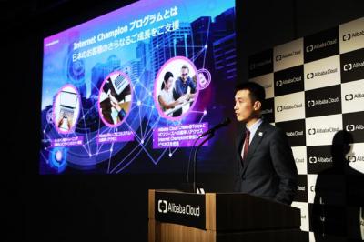 阿里云宣布日本第二可用区开放服务,具备高级GPU计算服务