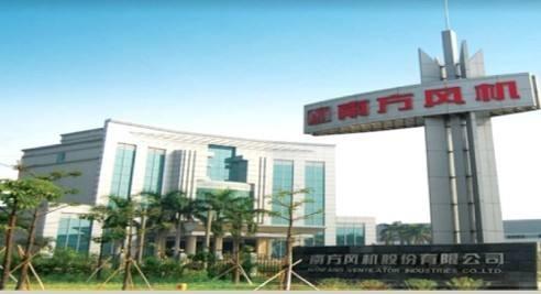南风股份业绩预告预亏超10亿 深交所关注函问询