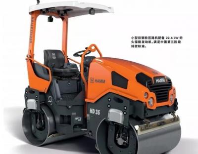 悍马推出超强压实性能HD30 / 35小型双钢轮压路机