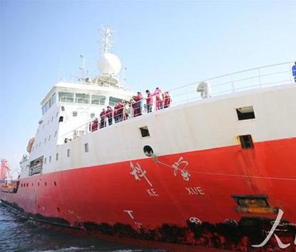 """新一代海洋综合科考船""""科学""""号实现首次深海6000米数据北斗卫星实时传输返回青岛"""