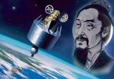 潘建伟团队'墨子号'量子卫星成果获克利夫兰奖 90余年中国本土科研首获奖