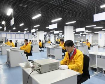 天瑞仪器等联合体中标14.94亿元PPP项目