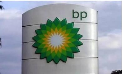 英国BP2018年净利增长1.77倍 将进行大规模股票回收