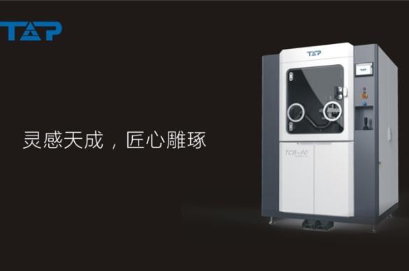浙江拓博全新工业级3D打印防爆粉末清理设备即将亮相TCT