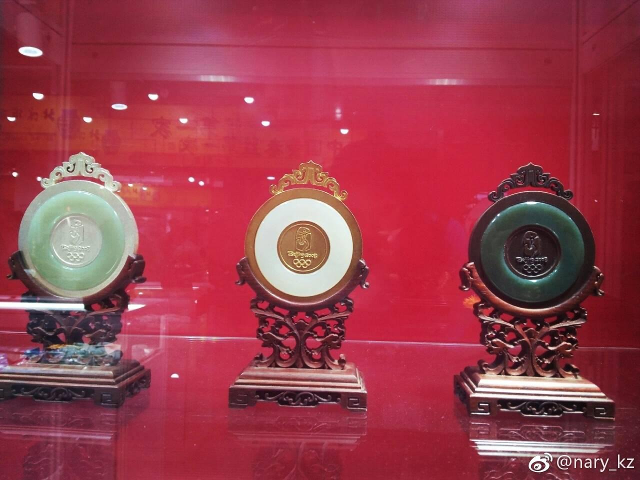 《艺术收藏品展》2019年北京古文化艺术收藏品展