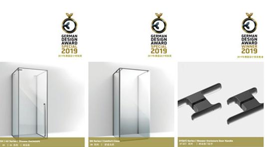 理想卫浴DN系列淋浴房等3项产品获德国if设计奖