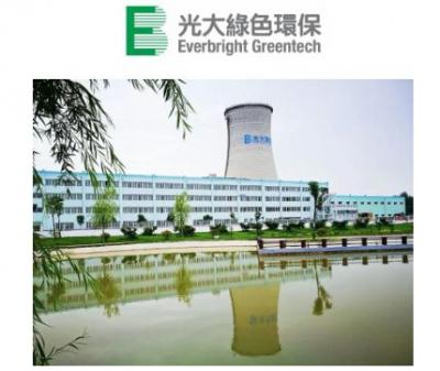 光大绿色环保签署安徽怀远危废填埋项目,投资约1.74亿元