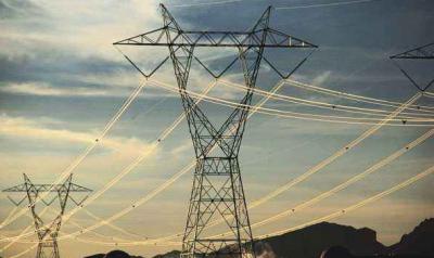 火电调峰电源未同步致酒湖特高压低效运行  或用光热替代