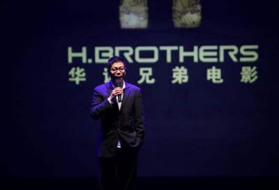 华谊兄弟与Wattpad正式合作,开创用户优先模式