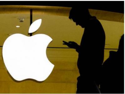 苹果收购英国数字初创公司DataTiger,为客户优化流程