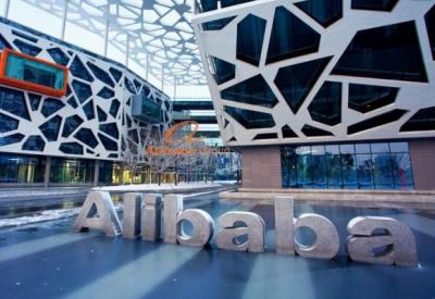 阿里巴巴投资62亿元造浙江云计算数据中心,为产业升级带来新活力