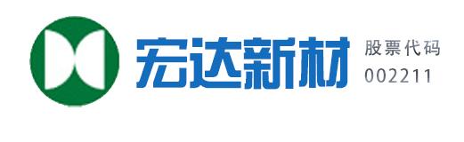 宏达新材控股股东发生变更 2018年净利润陡降46%