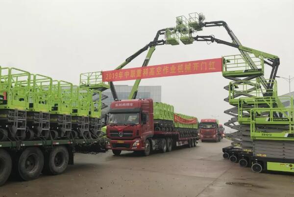 中联重科2019开门红 2.5亿元订单火爆发车