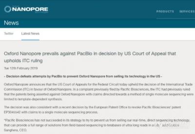 Oxford Nanopore与PacBio专利案最新判决公布!(附多年专利纠纷回顾)