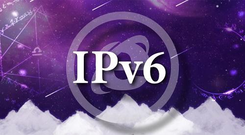物联网时代视频监控网络与IPv6之间的爱恨情愁