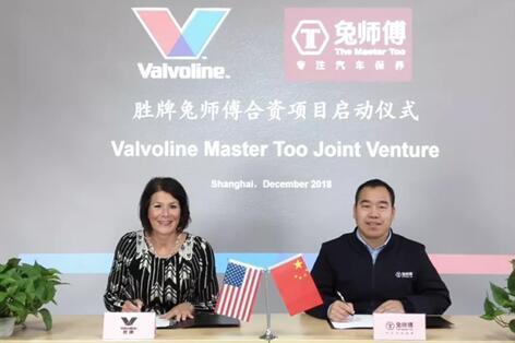 兔师傅与美国胜牌喜结良缘 在中国地区共建汽车保养社区店