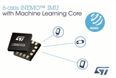 ST推出全新运动传感器 提高跟踪精度和电池续航能力