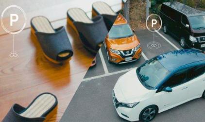 """日本黑科技旅馆的拖鞋会""""自动驾驶""""?自带传感器 可自动归位"""