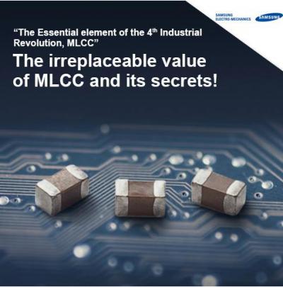 三星加快建设天津车用MLCC工厂,增资24亿美元