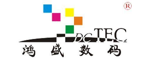鸿盛数码扎根石狮 投资500万元扩大数码喷墨材料业务
