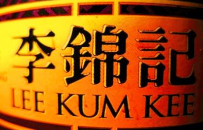 李锦记董事长李文达成2019香港富豪年榜黑马 身家比去年翻倍