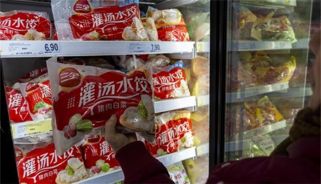三全食品回应灌汤水饺检出非洲猪瘟病毒 封存全部问题产品