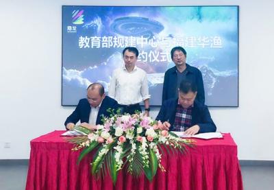 网龙与教育部深化战略合作,建设数字中国教育小镇
