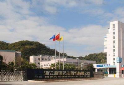 海翔药业18年染料营收与净利12.50亿和4.06亿