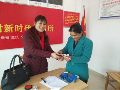 广东韶关光伏扶贫项目逾9000名贫困户喜获分红 户均分红超过1000元