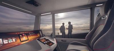 Gentex推出电动车用调光玻璃 节约电量且增加隐私度