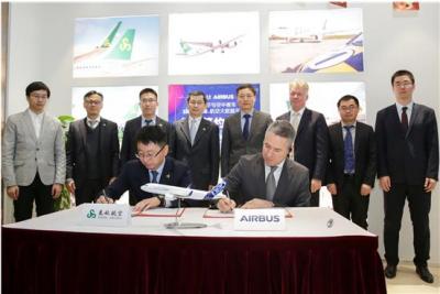 春秋航空与空中客车签署协议,智慧天空加速数字化转型