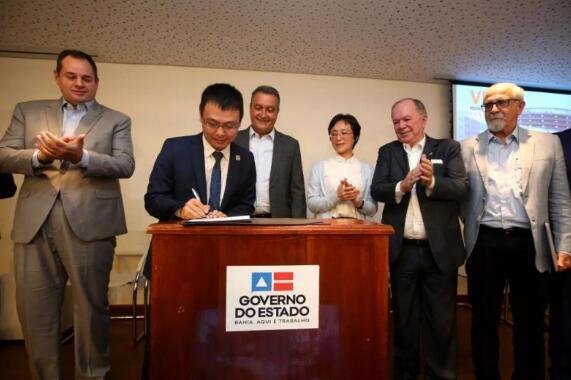 比亚迪与巴西巴伊亚州正式签署合同 修建全球首条跨海云轨