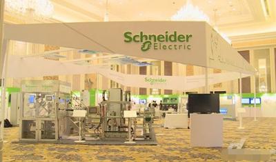 施耐德电气助力电力运维网智能发展