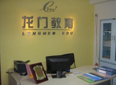 龙门教育进军海外涉足飞行课程,升级教育产业布局