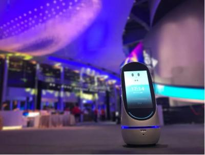 云迹科技宣布完成B轮融资,深化布局智慧酒店市场