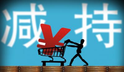 华体科技董监高减持15万股  占公司总股本的0.15%