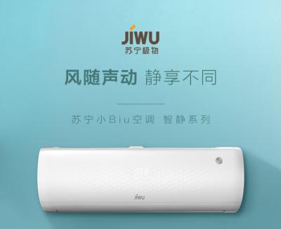 苏尼极物自造空调搅局IoT 对阵格力小米