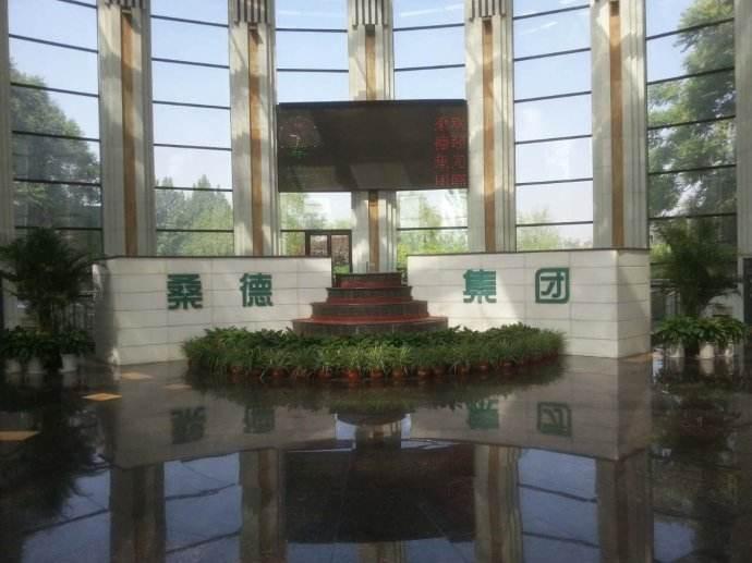启迪桑德多家控股子公司拟申请不超5.7亿综合授信额度