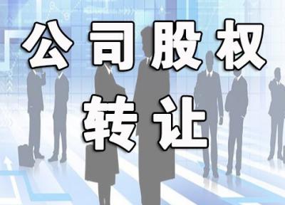 达华智能出售卡友支付股权再起波澜   所持30%股权被冻结