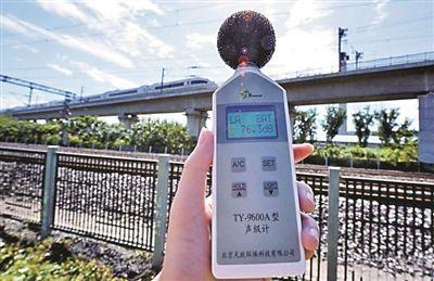 天津国控区域环境噪声昼夜首要噪声源为生活噪声