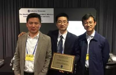新岸线荣获芯片领域无需申请自动送彩金68最顶级会议ISSCC技术创新大奖